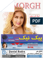 Simorgh Magazine Issue 98