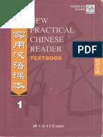 NPCR Volume 1 Textbook