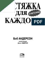 f2468567itt(ru)