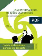 RPCD_Vol.7_Supl.1