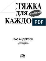 Etyd8567itt(Ru)