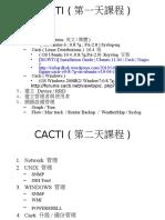 Docslide.net Cacti