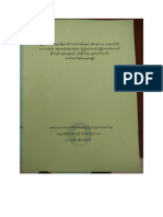FPNCC Provincial & Federal Peace Agreement between Myanmar and EAOs
