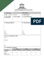 BGK UNESCO Volunteer Application Form