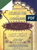 Rafiq Uz Zojain
