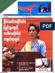 The Modern News No 562.pdf