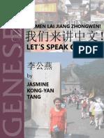 Lets Speak Chinese - WoMen Lai Jiang ZhongWen.pdf