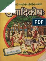 Unadi Pratyay.pdf