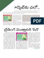 Learn Stock Market in Telugu