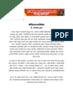 Sri Shivrajyabhishek_Babasaheb Purandare