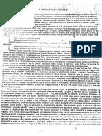 Ostrogorski skripta