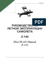 Traducere 494 Rle z 142
