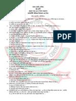 Math Srijonshil Class Six Jupiter Guide First Term Examination