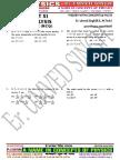 Class Test Vector Analysis XI Test 2