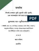 2015.313360.Sanskrit Vyakaran