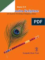 Mandra Scripture