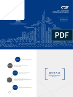 2017 Nanjing Software and Information Service Tradefair-ilovepdf-compressed