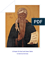 A Prayer To Our Lord Jesus Christ - by Saint Isaac the Syrian.pdf