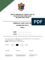 09 Final Exam - Math Year 2 Paper 1.doc