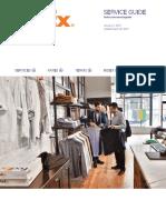 Guia de Servicio de Fedex