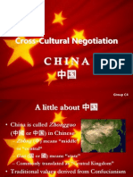 Nega China C4