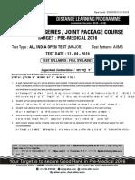 AIIMS Paper 17