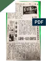 article ikeda.pdf
