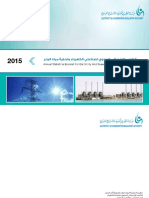 Statistical Booklets 2015 Copy