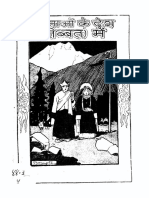 Laamaaon-Ke Desh Tibbat