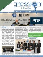 Newsletter 20 FR