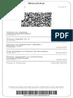 Bershka_338974800.pdf