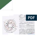 12-utora 2-polni 1-2-slojni L-2-tipa (u obliku utora) 2-2-1 tri brzine sinusni namotaji i parametri.pdf