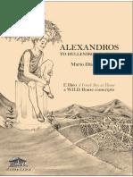 ALEXANDROS. To Hellenikon Paidion.pdf