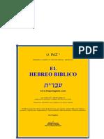 Curso de Hebreo UPaz