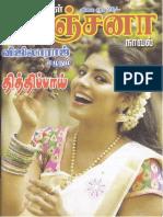 Thithipaai