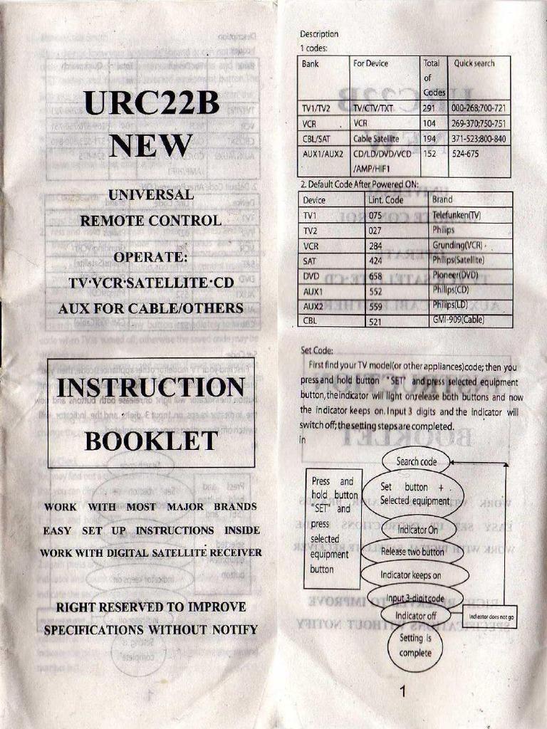 пульт urc22b инструкция