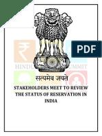 HPS2016 Reservation