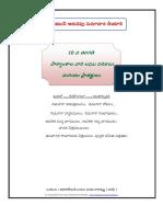 Telugu 10 Class FA & Projects