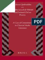 (Islamic History and Civilization 57) Tahera Qutbuddin-Al-mu'Ayyad Al-shirazi and Fatimid Da'Wa Poetry_ a Case of Commitment in Classical Arabic Literature (Islamic History and Civilization) -Brill A