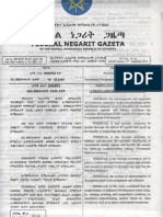 Investment Proclamation No.769 of 2012 of Ethiopia.pdf