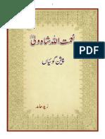 naimatullahshahwali-predictions.pdf