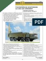 228556850-Catalog-Armament-Rusesc-Katalog-orugie-Russia.pdf