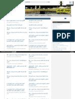 Web Archive Org Islamhudaa Com i 2013 9
