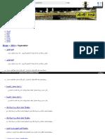 Web Archive Org Islamhudaa Com i 2014 9