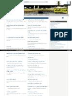 Web Archive Org Islamhudaa Com i 2014 6