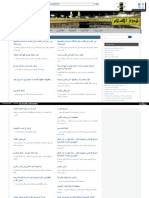 Web Archive Org Islamhudaa Com i 2014 5
