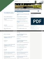 web_archive_org_islamhudaa_com_i_2013_12_.pdf