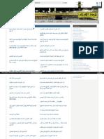 Web Archive Org Islamhudaa Com i0 2013 4