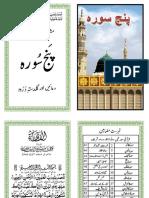 152531202-Panj-Surah-پنج-سورۃ.pdf