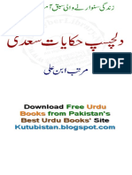 Dilchasp Hikayat-e-Saadi